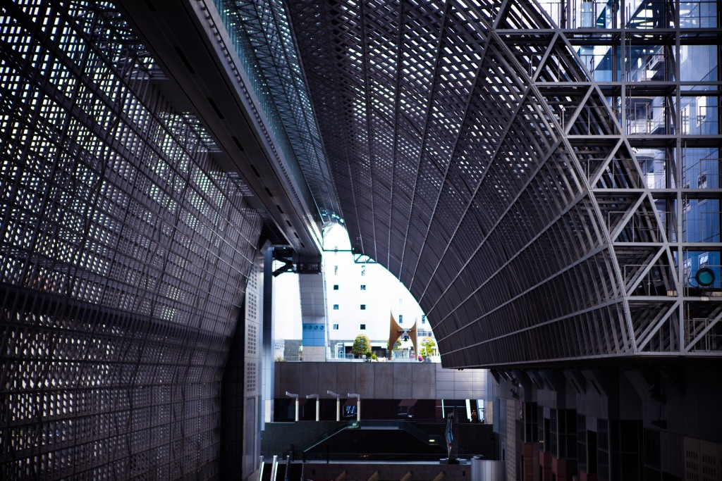 Kyoto Station Architecture
